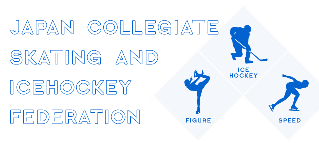 JAPAN COLLEGIATE SKATING AND ICEHOCKEY FEDERATION