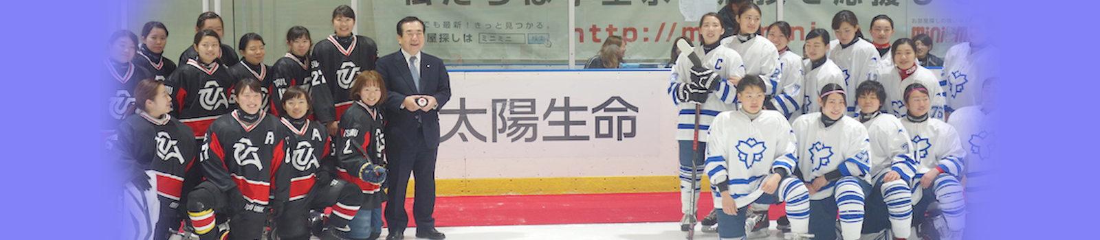 アイス 連盟 日本 ホッケー